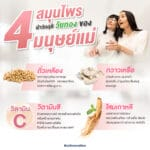 Greenpurra_Plus01