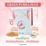 Greenpurra_Plus02