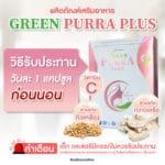 Greenpurra_Plus03